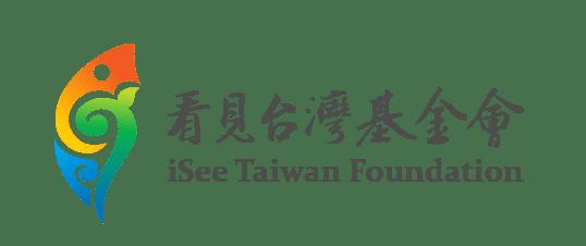 看見台灣基金會